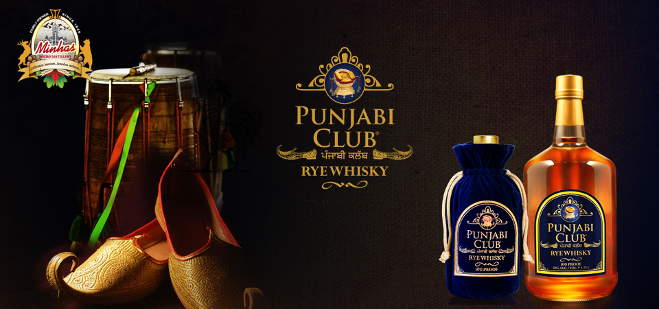 Punjabi Club - Rye Whisky Drink Recipes